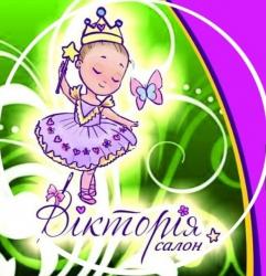 Вікторія – прокат дитячих карнавальних костюмів. 2495b084d1be2