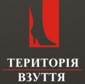 Територія взуття - пошиття дитячого взуття fc8cf3925a38a